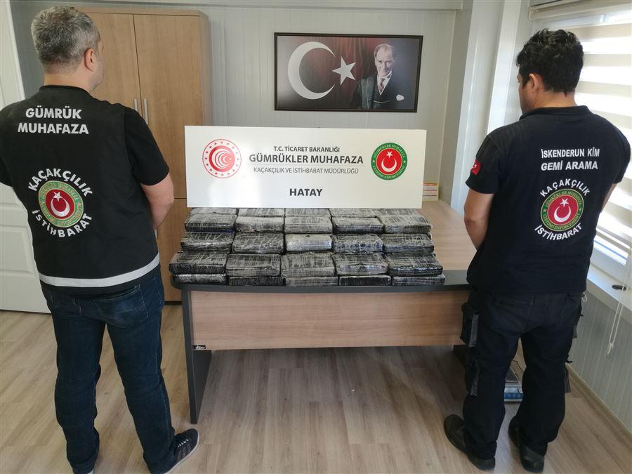 Gümrük Muhafaza Ekiplerince İskenderun'da 72 Kilogram 563 Gram Kokain Ele Geçirildi