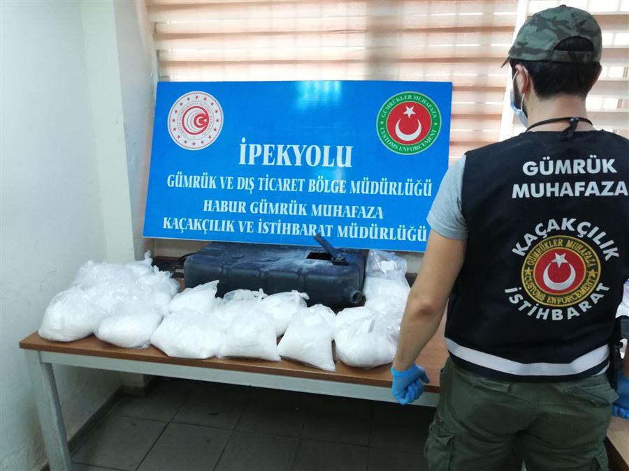 Gümrük Muhafaza Ekipleri Habur Gümrük Kapısında 18 Kilogram Uyuşturucu Ele Geçirdi