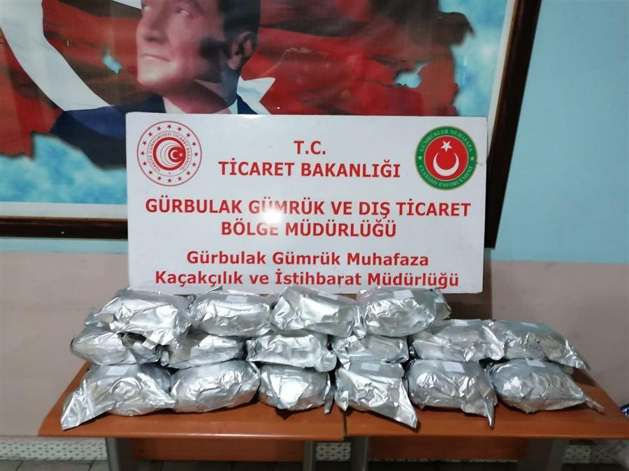 Gümrük muhafaza ekiplerince Gürbulak'ta 70 kilogram uyuşturucu ele geçirildi